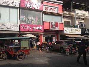 ロシアンマーケットの外側にあるKFC