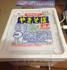 社長が渡邊さんから預かって持って来くれたペヤング。大好物です、ありがとうございます。